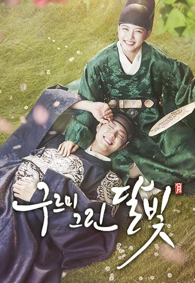 Korean Drama Ondemandkorea
