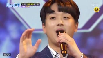 Lee Chan Won Age