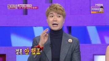 Dongchimi : I Wish I Had A Wife Too - OnDemandKorea