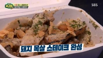 Baek Jong Won Food Truck