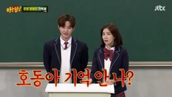 Ask Us Anything : Lee Jun-ho, Yoon Se-ah - OnDemandKorea