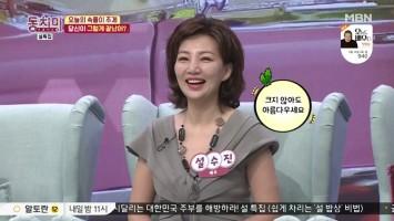 Dongchimi : Are You That Good? - OnDemandKorea