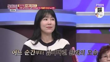 Dongchimi : Are We Not Good? - OnDemandKorea