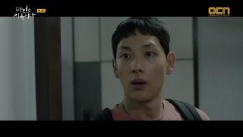 Strangers from Hell : E01 - OnDemandKorea