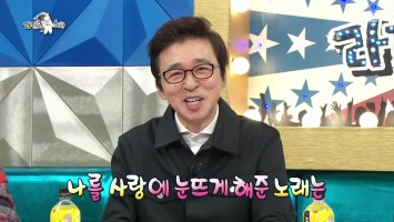 Radio Star : Baek Ji-young, Sunmi, Lee Seok-hoon, Song Yoo