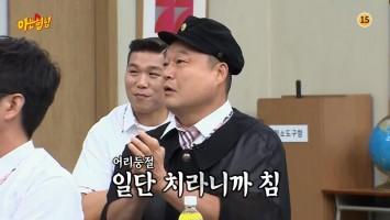 Ask Us Anything : Jang Yoon-ju, Irene, Joy - OnDemandKorea