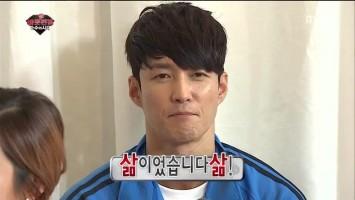 Shim hyung tak dating