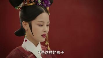 Ruyi's Royal Love in the Palace : E61 - OnDemandKorea