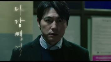 Scarlet Innocence - OnDemandKorea