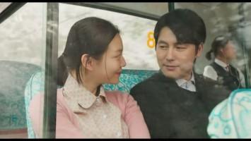 Scarlet Innocence Trailer - OnDemandKorea
