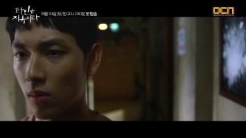 Strangers from Hell : Preview 2 - OnDemandKorea