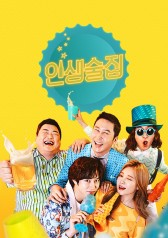 Life Bar : Jung Yong-hwa, Yoon Park