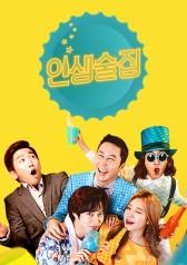 Life Bar : Kim Heung-Gook, Jung Chan-woo