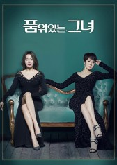 Woman of Dignity : E19