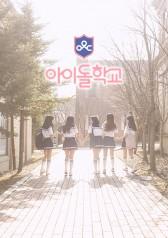 Idol School : E02