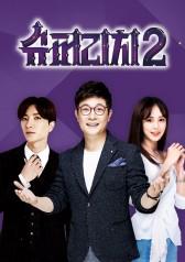 The Super Rich Project Season 2 : E01