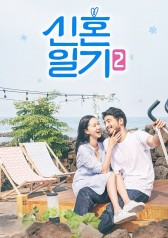Newlyweds Diary Season 2 : E03