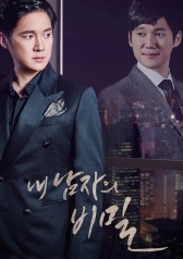 My Man\'s Secret : E02