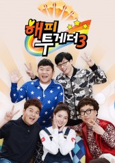 Happy Together : Cho yeo-jeong, Park Hana, Han Hye-jin, Lee Soo-ji