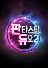 Fantastic Duo Season 2 : E03