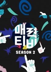 Charm TV Season 2 : Seolhyun TV