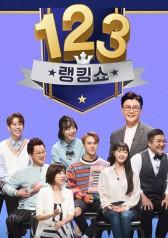 Ranking Show 1,2,3 : E27