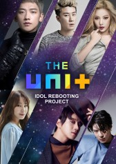 Idol Rebooting Project 'The Unit' : E13