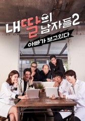 My Daughter's Men Season 2 : E10