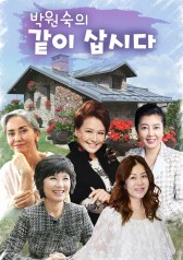 Park Won-sook's Live Together : E35