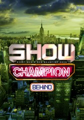Show Champion Behind : E99