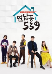 Yeonnam-dong 539 : What Can Be Changed by Courage - E10