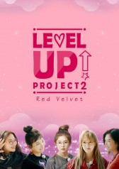 Level Up Project Season 2 : E08