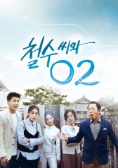 Mr. Cheol-soo and 02 : E01
