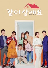 Marry Me Now : E01