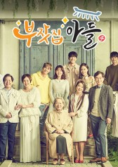 The Rich Son : E19