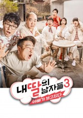 My Daughter's Men Season 3 : E15