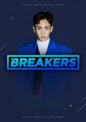 Breakers : E05