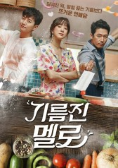 Wok of Love : E11
