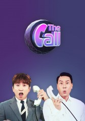 The Call : E07