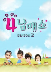 Four Siblings Show Season 2 : E01