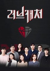 Love Catcher : E01