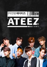 Operation ATEEZ : E01