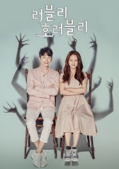 Lovely Horribly : E14