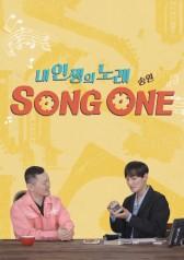 Song One : E01