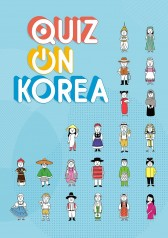 2018 Quiz On Korea : E20180924