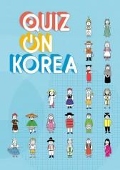 2018 Quiz On Korea : E20180924