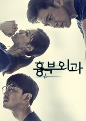 Two Lives One Heart : E06
