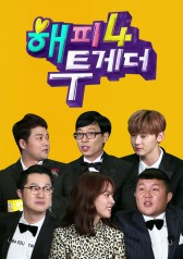 Happy Together 4 : Troublemakers of Announcers