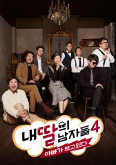 My Daughters Men Season 4 : E01