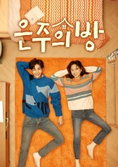 Dear My Room : E07